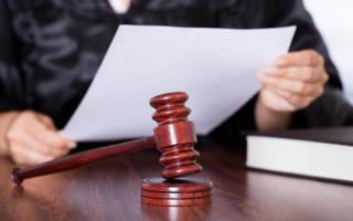 Порядок и сроки исполнения судебного приказа о взыскании задолженности