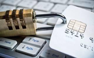 Как платить кредит если у банка отозвали лицензию?