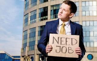 Как взять кредит безработному в Сбербанке