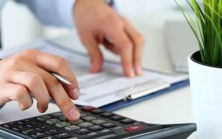 Результаты инвентаризации резерва на оплату отпусков