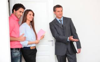 Документы необходимые при продаже квартиры за наличный расчет