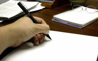 Жалоба в налоговую на работодателя как правильно ее написать