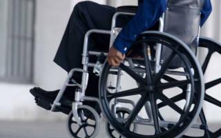 Как инвалиду 2 группы получить квартиру — Юр ликбез