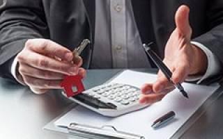 Можно ли ускорить регистрацию права собственности