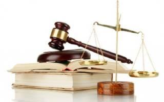 Обжалование судебных актов вступивших в законную силу