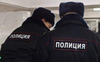 Жалоба на действия и бездействия сотрудников полиции в прокуратуру