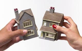 Долевая собственность на дом и землю права и обязанности