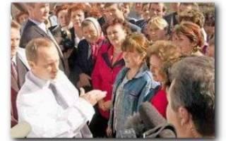 Как обратиться кпрезиденту Путину напрямую линию