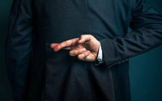 Размеры штрафов за незаконное предпринимательство