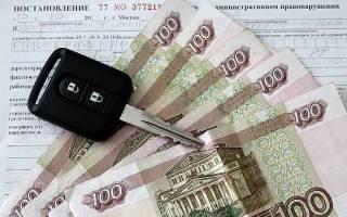 Арест автомобиля: как проверить и снять арест транспортного средства