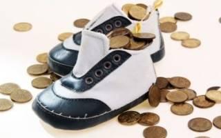 Взыскание алиментов в твердой денежной сумме