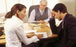Как подать на алименты если муж не работает официально