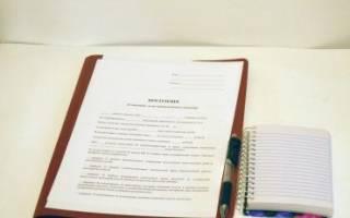 Претензия по договору поставки ненадлежащего качества