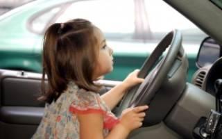 Как оформить машину на несовершеннолетнего ребенка