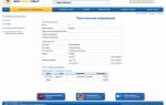 Как узнать номер лицевого счета квартиры по адресу в спб
