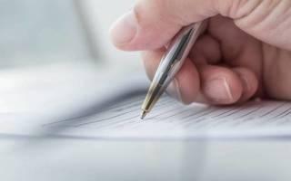 Заявление в прокуратуру о невыплате черной заработной платы образец
