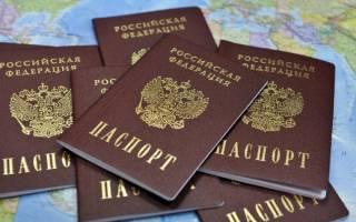 Как узнать номер своего паспорта если его нет рядом