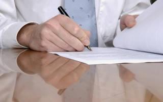 Рекомендательное письмо для юриста образец