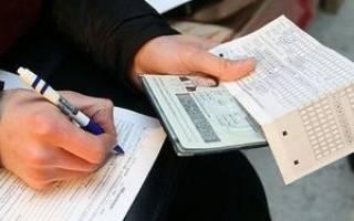 Форма для поснановки на учет иностранного гражданина