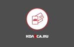 Утеря или утилизация: как восстановить документы на машину и права