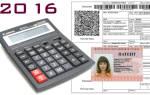 Способы оплаты фиксированного платежа за патент закон