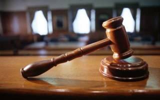 Почему исковое заявление подается по месту жительства ответчика