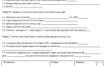 Налоговый регистр по НДФЛ Акты, образцы, формы, договоры Консультант Плюс