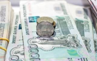 Средняя зарплата для расчета алиментов по России в 2020 году