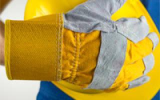 Заявление об удержании за спец одежду