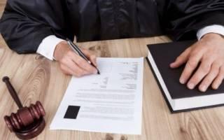 Срок давности по судебным решениям о взыскании долга
