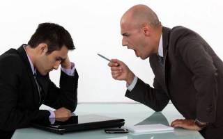 Как реагировать начальнику на провоцирующие оскорбления подчиненного