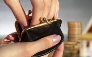 Совкомбанк как уменьшить ежемесячный платеж