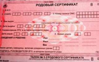 Оформление декретного отпуска в 2020 году: как оформить, документы, порядок