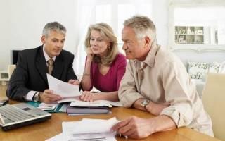 Как правильно оформить доверенность на получение пенсии