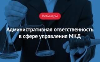 Судебная практика по коммунальным платежам и услугам (коммуналке)