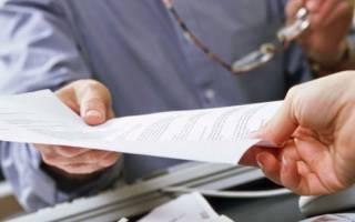 За какой период времени работодатель должен уведомить об изменении условий