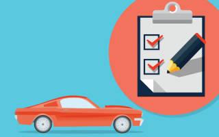 Как купить машину снятую с учета — Юр ликбез