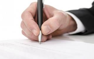 Требование прокурора об устранении нарушений закона