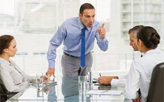 Как правильно писать врио генерального директора