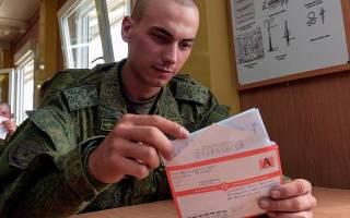Письмо девушке из армии от солдата образец