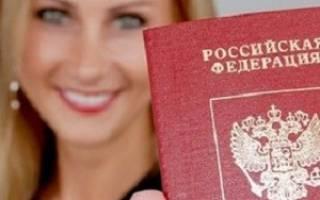 Какие документы и справки требуются для смены паспорта по возрасту
