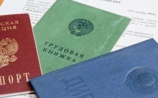 Как правильно оформить документы кадров работнику если сотрудник сменил фамилию
