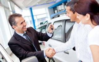 Продажа бу авто в москве как оформляется сделка