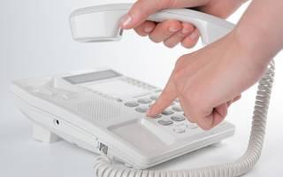 Как узнать задолженность за телефон МГТС
