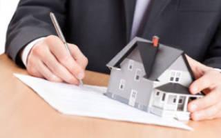 Что означает право собственности на квартиру