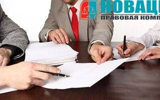 Регистрация права собственности на нежилое помещение