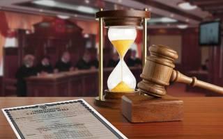 Расторжение брака сроки рассмотрения дела
