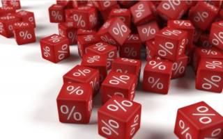 Как снизить проценты по иску банка