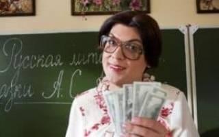 Как правильно написать жалобу в департамент образования города москвы образец