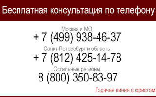 Федеральный закон N 151-ФЗ О МФО
